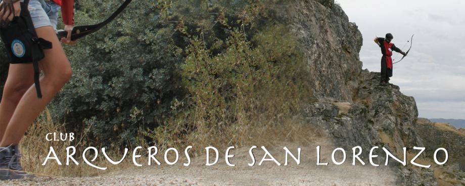 Club de Tiro con Arco, Arqueros de San Lorenzo - Cómo llegar